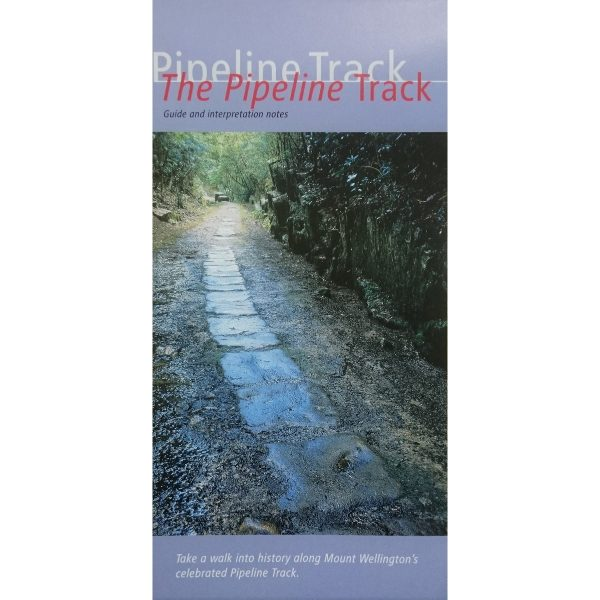 Pipeline Track Map